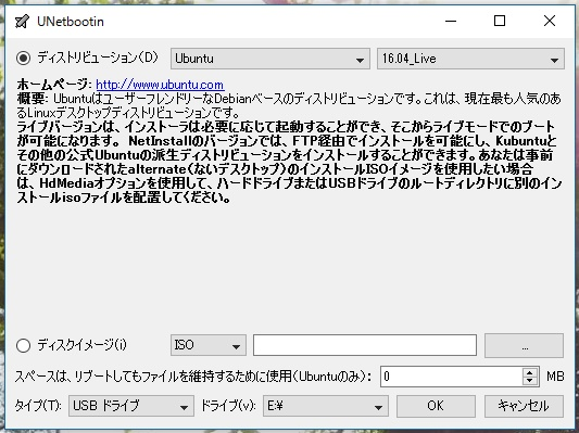 linux3.jpg