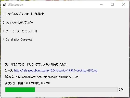 linux4.jpg