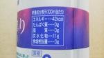 アサヒ飲料「三ツ矢 新搾り ぶどう」