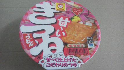東洋水産「マルちゃん 甘ーいきつねうどん」