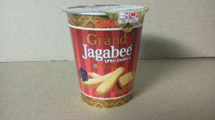 カルビー「グラン・じゃがビー 焦がしバター味」