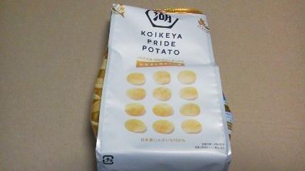 コイケヤ(湖池屋)「KOIKEYA PRIDE POTATO 松茸香る極みだし塩」