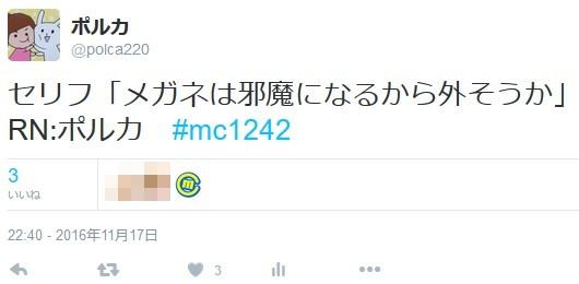 20161118_1.jpg