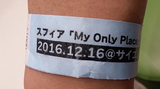 20161211_2.jpg