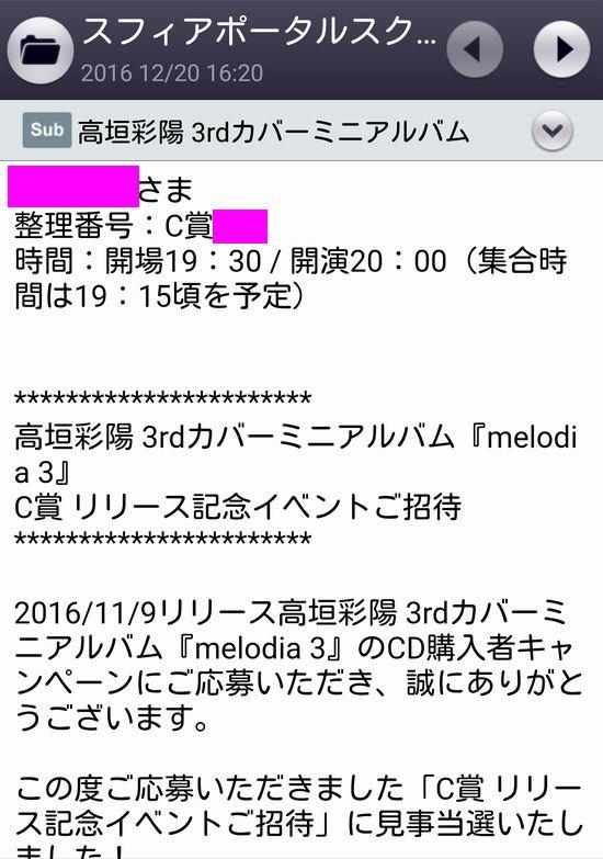 20161221_1.jpg