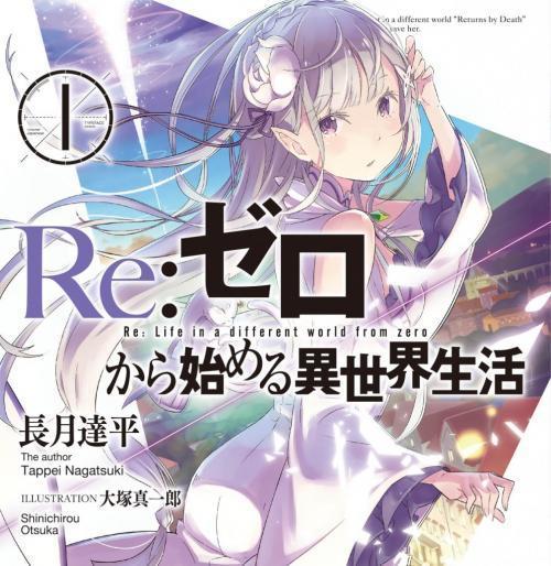 rizero1-1-e1459907851651-996x1024_convert_20161225234413.jpg