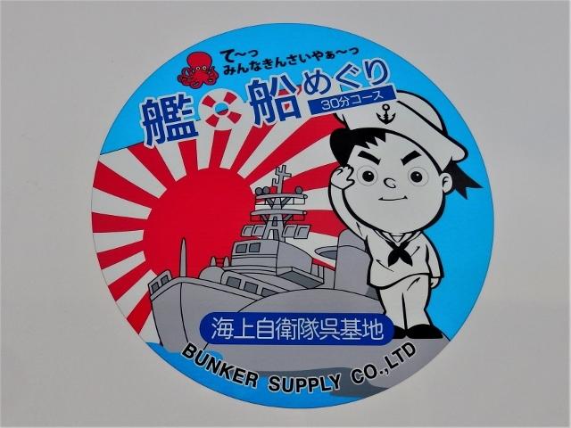 PC230164 (640x480)