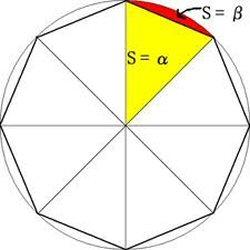 02a 250 200801 多角形