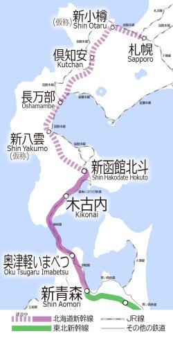 01a 250 北海道新幹線map