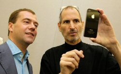01b 250 Steve Jobs