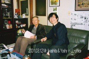 2b 300 20010312岩下豊作先生in my office tag