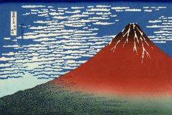1a 250 富士山
