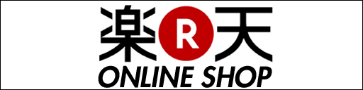 blog_rakuten.jpg