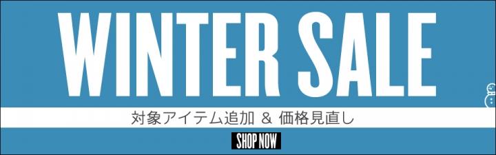 wintersale960.jpg
