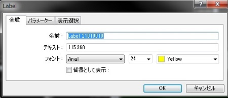 IL_PROP.jpg