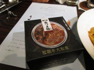 缶詰料理3