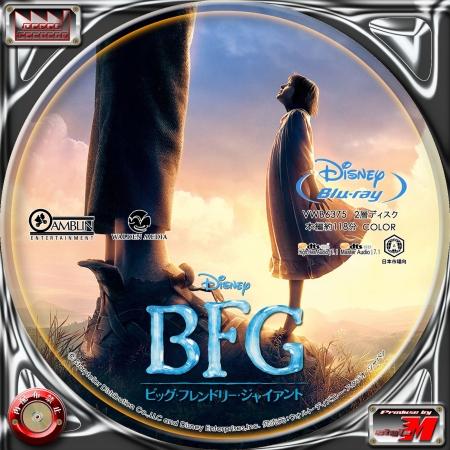 BFG-BL1B