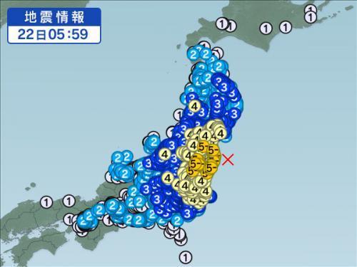 【福島県沖地震】・1
