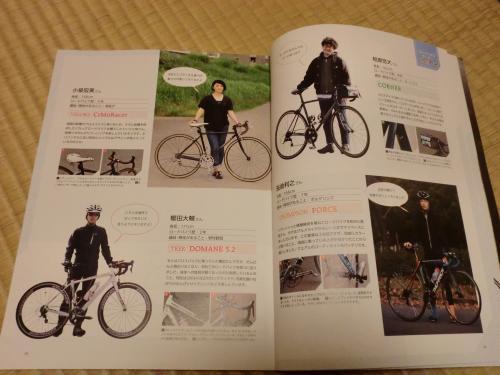 【超はじめてのロードバイク2017】・4