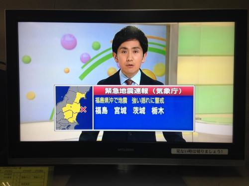 【福島県沖地震】・4