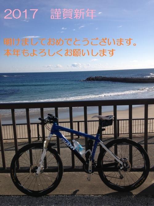 【2017 元旦】・1