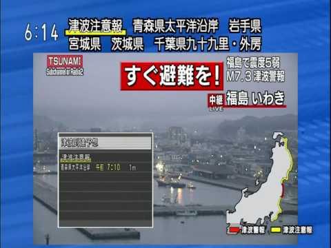 【福島県沖地震】・2