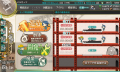 kancolle_20161231-004600876.png