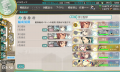 kancolle_20161231-005644873.png