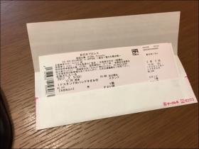 2016年2.5新日チケット