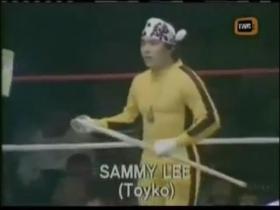 サミー・リー