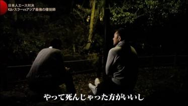 桜庭父子の会話2