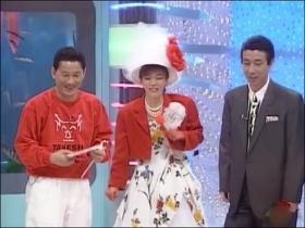 高田純次&兵藤ゆき