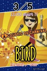 2017-03-05 フライヤー vo阪井楊子 g村山義光 Acoustic de carnival @高槻BIRD
