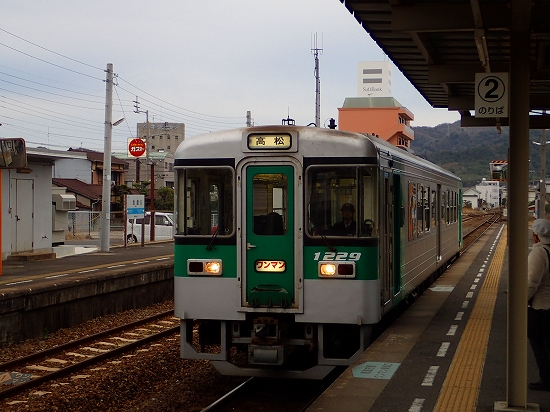 P1070168.jpg