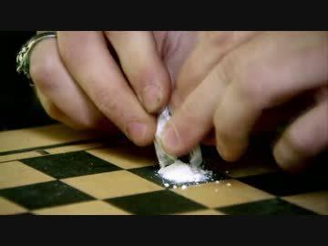 【動画】世界の麻薬産業2 デザイナーズドラッグ