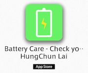 Battery Care180