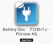 Battery Doc180