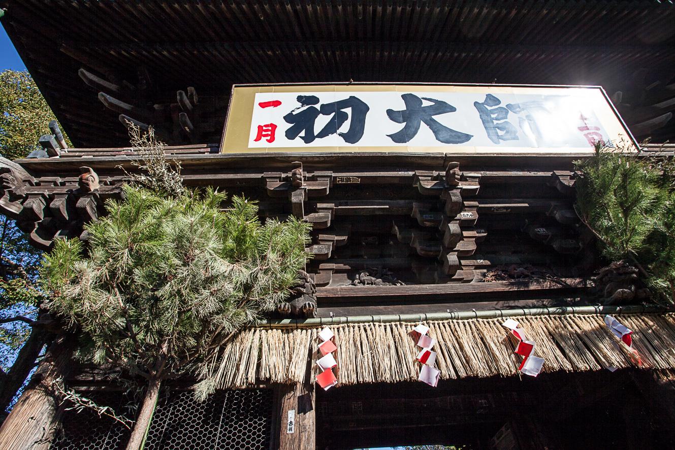 170115西新井大師-1