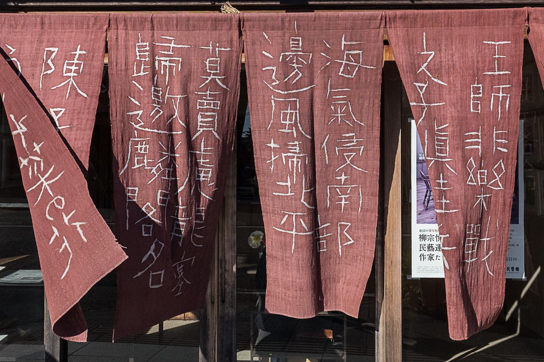 170122小田原-1-14