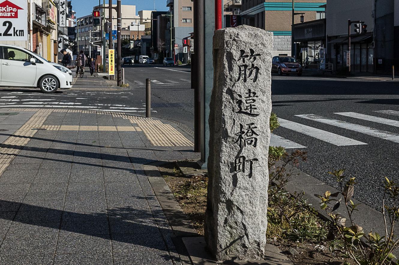 170122小田原-1-15