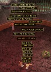 161122q1_twinkie.jpg