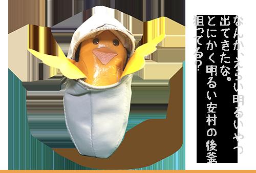 2017ブログ年賀04