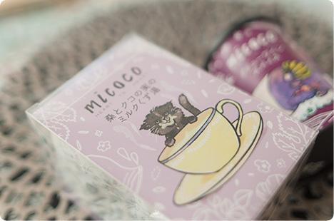 micoco 桑とクコの実のミルクくず湯