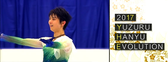 2017yuzuru-hanyu-evolution