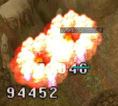 イスタナ洞窟 30分 1確キノコ爆弾狩り