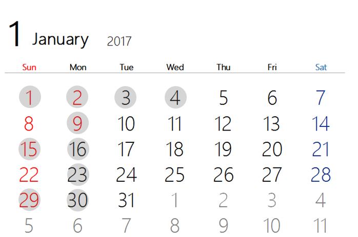 2017 1月