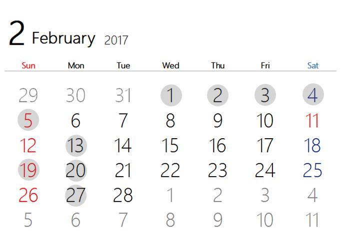 2017 2月