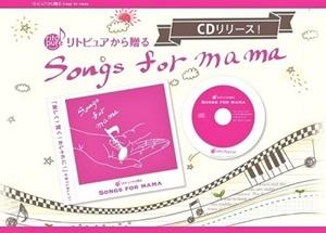 CD-試聴画面400PX