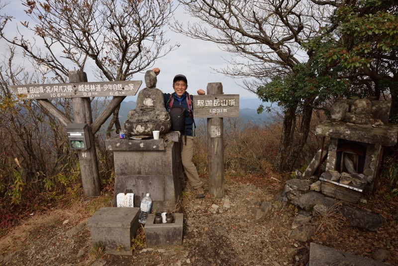 161113釈迦岳 (4)