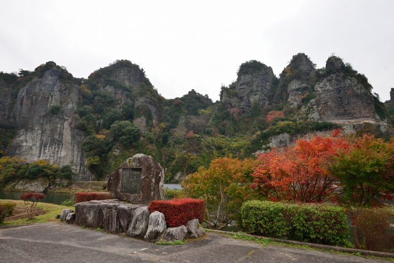 耶馬渓(3)